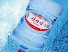 西安娃哈哈涟漪雀巢景田乐百氏康师傅瓶装桶装水配送送水水站