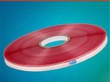 OPP05封缄胶带双面胶Bag Sealing Tape