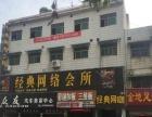 楚王城 写字楼 300平米