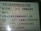 江淮 江淮K5 江淮 江淮K52014款 2.8T 手动 豪华版