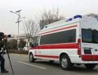 黄山长短途救护车出租出租价格带呼吸机救护车