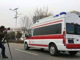 廣州私人120救護車出租正規私人救護車出租公司
