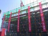 北京錦旗加工,條幅噴繪,質量可靠,服務周到