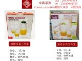 郑州水壶套装礼品 公司年会礼品 大度优品 小礼品批发市场