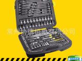 史丹利120件扳手套筒棘轮扳手汽车维修组合工具套装91-931-