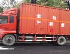 广州危险品车运输司机南沙危险品车运输司机危险品拖车运输