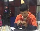 【1号科技】苹果华为手机维修 本店已加盟小胖快