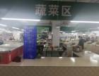 (出售)已运营菜场蔬菜摊位 总价13万/套 可自营!