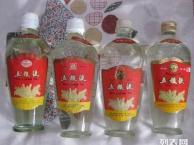 紫竹院回收86年茅台酒-海淀区回收整箱06年茅台酒-五粮液