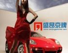 北京車牌哪里租?
