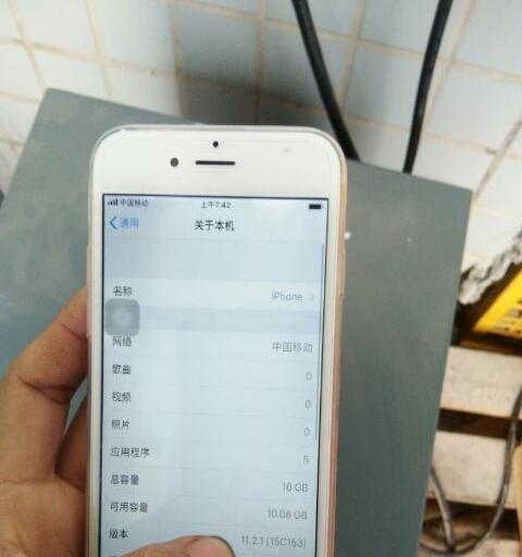 转让美版三网iPhone6
