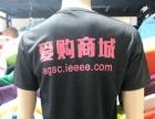 广州医科大学团体篮球服队服印字加盟 运动户外