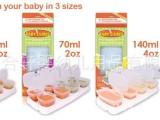 Baby Cups 宝宝辅食盒 食物密封/独立分格 可微波冷冻