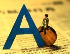 2017年江苏国税办理各项税收优惠超5700亿元