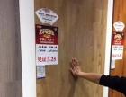 木地板批发零售安装及维修
