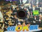 夏普14寸原装彩电65元 万利达歌王VCD 50元