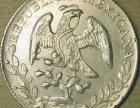 鹰银元到底值多少钱