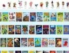 迪士尼英语动画点播频道 disney 沉浸式家庭英语环境