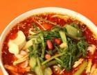 麻辣汤的制作与方法加盟 特色小吃 投资金额