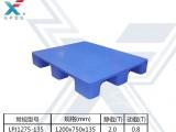 深圳兴丰塑胶平板九脚塑料托盘质量好的全新料托盘