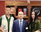金手指留学基金+留学项目招商留学机构中介合作