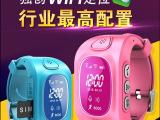 小欧Q8学生儿童智能手表手机手环防水插卡iOS安卓GPS定位穿戴