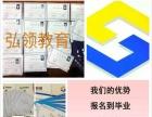 2017年潍坊市成人高考_培训机构_弘领教育