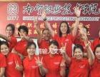 广西南宁高级催乳师育婴师产后康复师培训班培训学校常