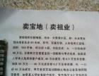 龙山县里耶镇长青路小区 仓库 104平米