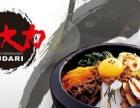 【湖滨广场】土大力韩国休闲餐厅