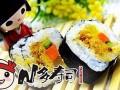 N多寿司加盟官网/寿司加盟多少钱 特色小吃加盟