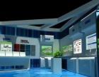 专业承接展会,展厅,展馆设计施工一体化