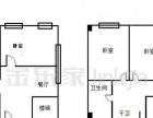 合租蓝庭公寓 精装全齐 交通便利 免物业采暖费 免中介费