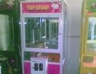 儿童投币游戏机苹果机水果机打鱼儿机捕虫夹烟机公仔机
