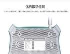 TP-LINK无线路由器低价出售