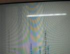 iPad mini2 16G 港版 WiFi 平板电脑