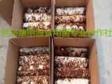 青岛厂家供应品种1号香菇菌棒香菇菌包蘑菇