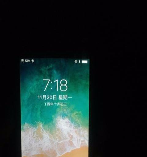 苹果5s国行二手机  700    元 ...