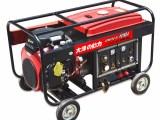 300A汽油发电电焊机SHU300
