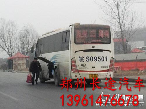 郑州到嘉峪关汽车时刻表/大巴班次查询/13961476678专线直达