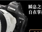 数码相机专修 专卖 经营二手摄影器材数码相机专修