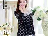 2014秋装新款韩版修身波点上衣 长袖T恤网纱蕾丝打底衫