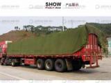 梧州卡车帆布 天津防水帆布 帆布成品加工