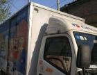 东风福瑞卡(全新)福瑞卡4102纯好车一辆 无事故 搬家公司车