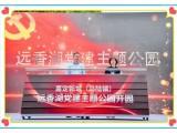 上海活动启动专业出租 启动仪式推杆多米诺大型开幕手拉杆多米诺
