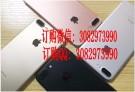 厂家批发苹果7 7P 6S 6SP货到付款398