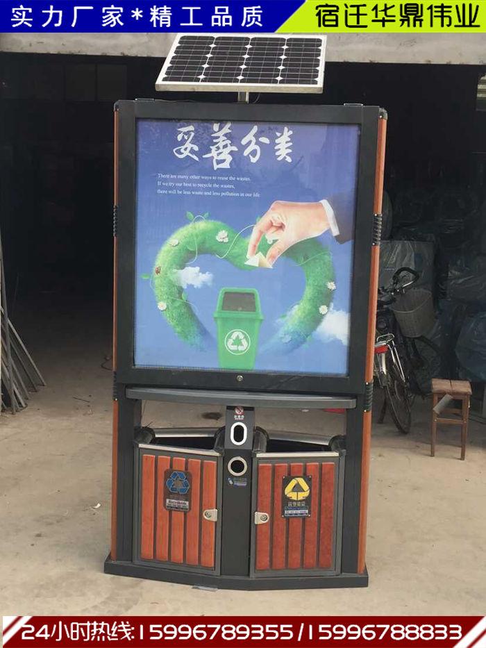 欢迎进入~!梅州不锈钢宣传栏什么价格