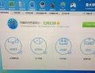 低价出售i3-4170 8G内存 2G 显卡主机