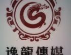 海南逸龙传媒有限公司,专业从事电梯广告业务