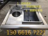 电磁肠粉炉 布拉肠粉炉 广东商用肠粉机